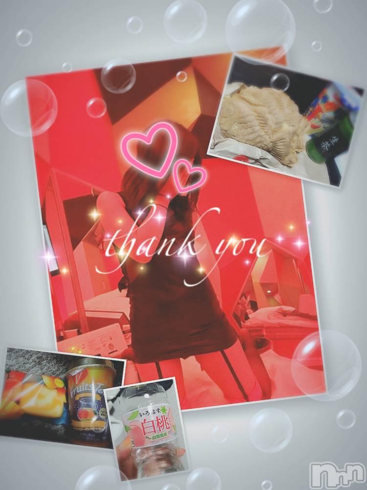 諏訪人妻デリヘル人妻華道 諏訪店(ヒトヅマハナミチ) 陵華-りょうか-(28)の5月23日写メブログ「感度が...♡」
