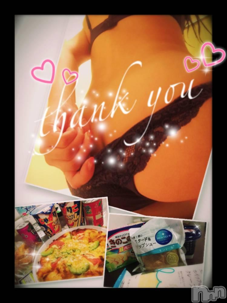 諏訪人妻デリヘル人妻華道 諏訪店(ヒトヅマハナミチ) 陵華-りょうか-(28)の6月24日写メブログ「6月24日09時36分のブログ」