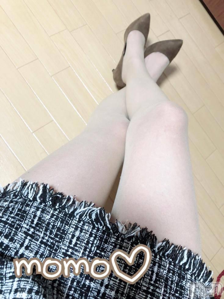 長岡デリヘルSpark(スパーク) 【体験】もも(27)の10月14日写メブログ「お久しぶりです(*^^*)」