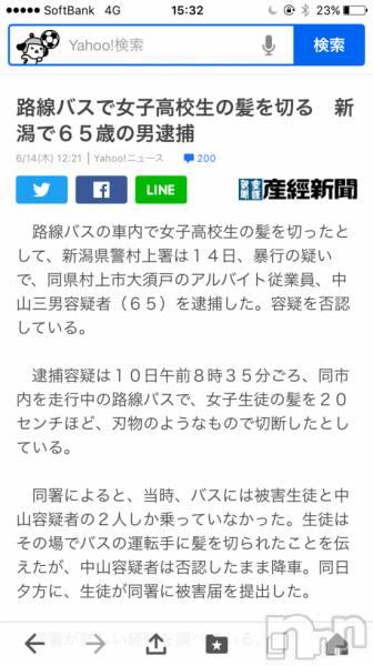 新潟・新発田全域コンパニオンクラブ新潟コンパニオンスタイル(ニイガタコンパニオンスタイル) の2018年6月14日写メブログ「新潟治安悪い」