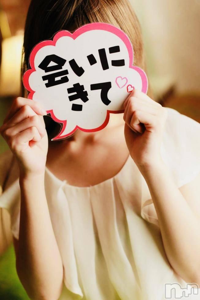 松本デリヘルELYSION (エリシオン)(エリシオン) 永愛 towa (20)の6月26日写メブログ「ドキドキ…♡」