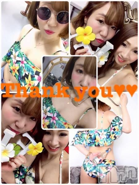 長岡・三条全域コンパニオンクラブ三条コンパニオン if(イフ) もなの7月1日写メブログ「6月カバーガールありがとうございました♡」