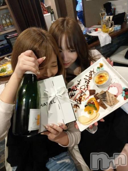 新潟駅前キャバクラLune LYNX(ルーンリンクス) の2018年9月16日写メブログ「よしよし」