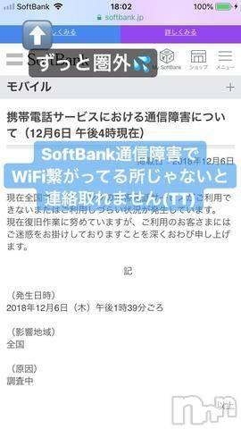 新発田キャバクラclub Rose(クラブ ロゼ) 一ノ瀬蘭の12月6日写メブログ「問題発生(TT)」