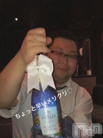 新発田キャバクラclub Rose(クラブ ロゼ) 一ノ瀬蘭の12月15日写メブログ「ちょっと早い…」