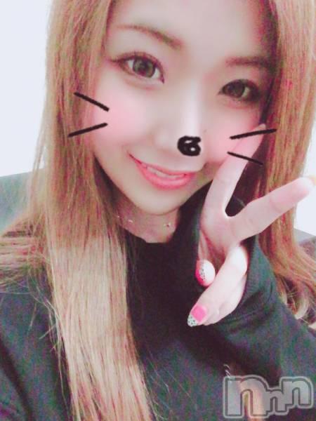 新発田キャバクラclub Rose(クラブ ロゼ) えりの11月7日写メブログ「朝活!!」