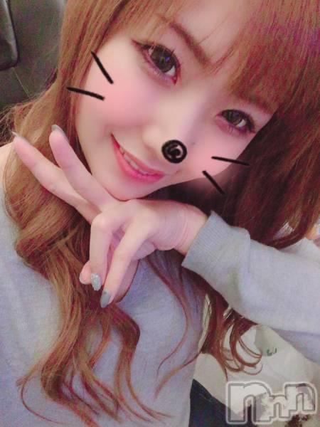 新発田キャバクラclub Rose(クラブ ロゼ) えりの2月9日写メブログ「さらばじゃ!!」