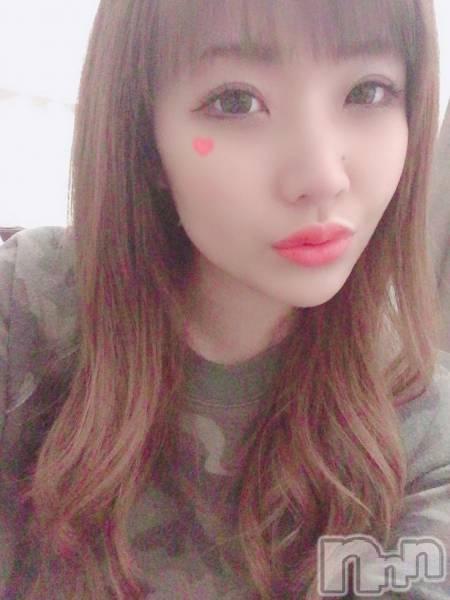 新発田キャバクラclub Rose(クラブ ロゼ) えりの2月13日写メブログ「じーまーりーむー」