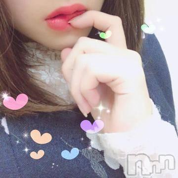 長野デリヘルWIN(ウィン) つかさ/輝き(21)の1月21日写メブログ「おはようございます(*´◒`*)」