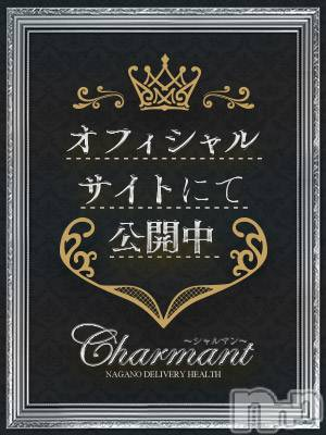体験☆あいる☆(23) 身長157cm、スリーサイズB85(C).W56.H87。長野デリヘル Charmant(シャルマン)在籍。