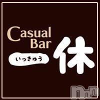 れな 松本駅前ガールズバー Casual Bar 一休(カジュアルバーイッキュウ)在籍。