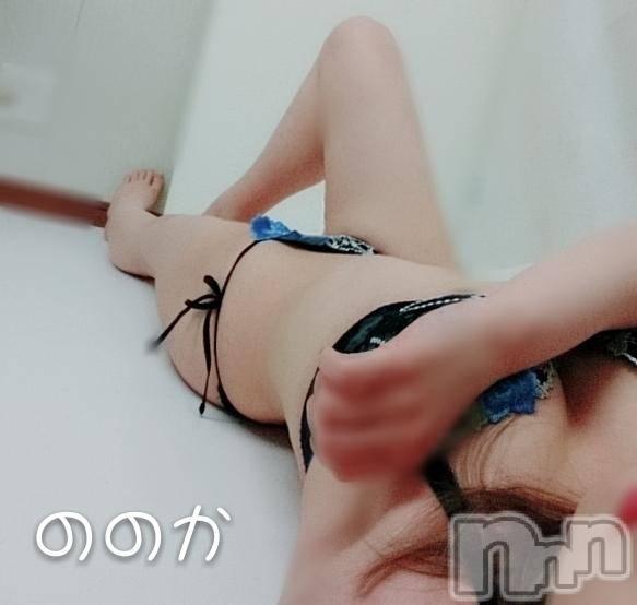 新潟デリヘルドキドキ ノノカ(24)の2018年5月18日写メブログ「ペタペタするからシャワーしたい」