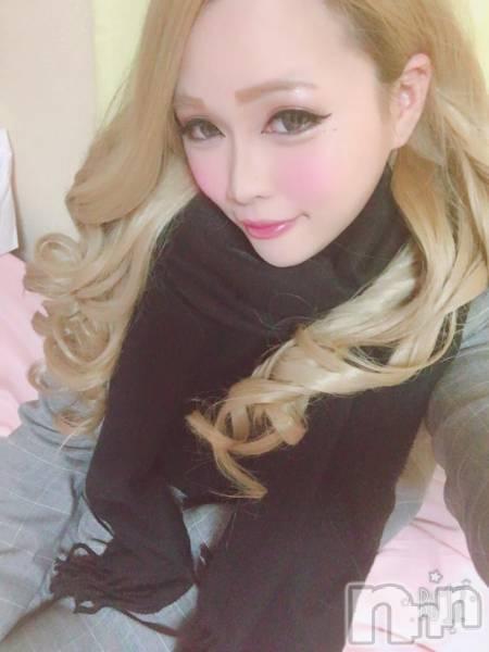 新潟デリヘル百花乱舞(ヒャッカランブ) 【新人】れいな(20)の1月17日写メブログ「ハピハピ♡」