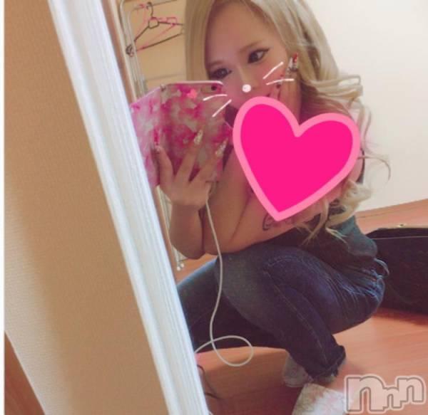 新潟デリヘル百花乱舞(ヒャッカランブ) 【新人】れいな(20)の1月18日写メブログ「happyー♡」