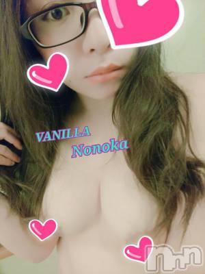 松本デリヘル VANILLA(バニラ) ののか(27)の6月20日写メブログ「ちらり(๑• •๑)♡」