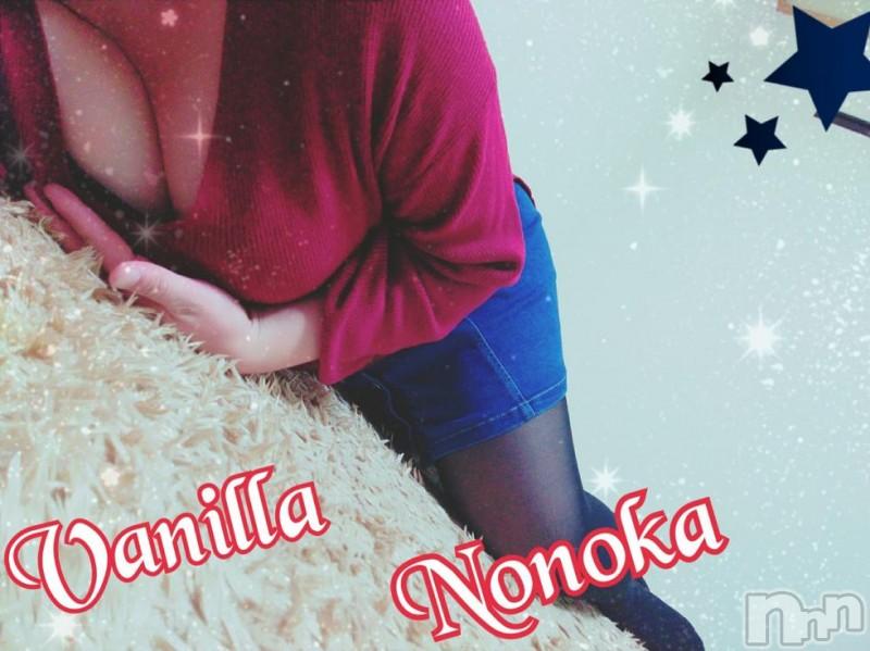 松本デリヘルVANILLA(バニラ) ののか(27)の2018年10月14日写メブログ「♡♡Aさま♡♡」