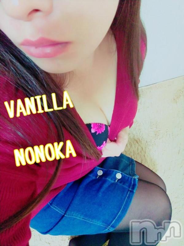 松本デリヘルVANILLA(バニラ) ののか(27)の2018年10月14日写メブログ「出勤終了です!」