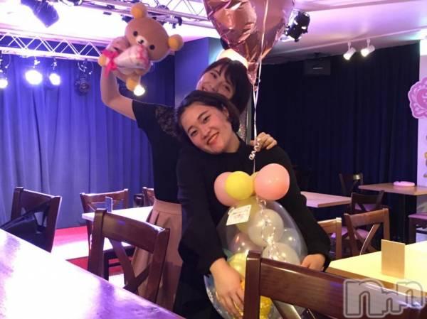古町ガールズバーchou chou(シュシュ) 亜美の11月25日写メブログ「はや」
