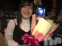 古町ガールズバーchou chou(シュシュ) なつみ(20)の3月24日写メブログ「ありがとうの気持ちを込めて!」