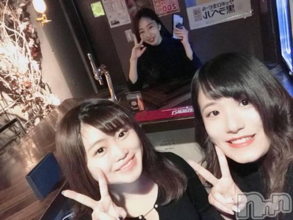 古町ガールズバーchou chou(シュシュ) あやかの1月18日写メブログ「この3人で待ってます!!」