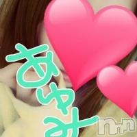 三条デリヘル Diana-新潟(ディアナ新潟)の2月17日お店速報「当店イチ押し!絶対的美少女」
