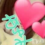 三条デリヘル Diana-新潟(ディアナ新潟)の2月23日お店速報「お試し価格!なんと!」