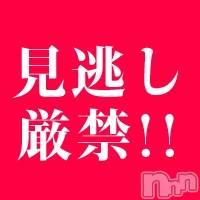 三条デリヘル Diana-ダイアナ-(ダイアナ)の4月21日お店速報「激得!!一撃イベント開催中」
