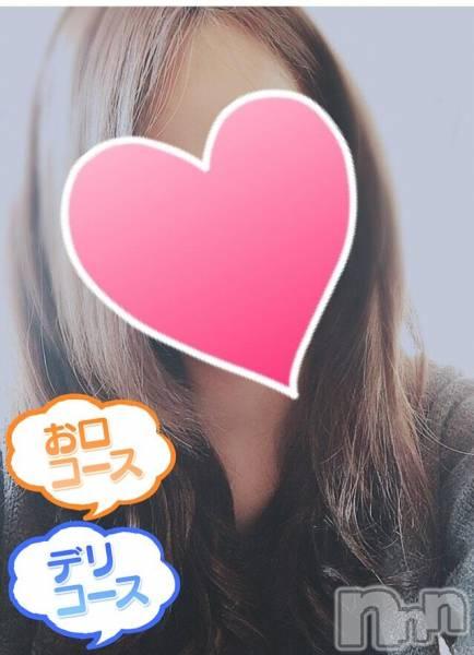 新潟手コキCECIL新潟店(セシルニイガタテン) 体験 あや(20)の11月21日写メブログ「あやです!」