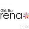 新潟駅前ガールズバー GirlsBar rena(ガールズバーれな)の5月23日お店速報「5月23日 20時57分のお店速報」