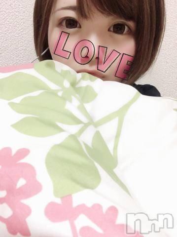新潟デリヘルa・bitch+ ~アビッチプラス~(アビッチプラス) つむぎ(20)の7月27日写メブログ「こんばんわ♪」