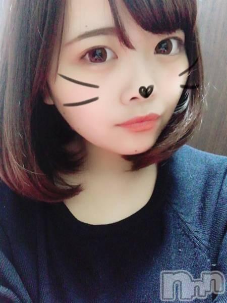新潟デリヘルa bitch〜ア・ビッチ〜(ア・ビッチ) つむぎ(20)の2月19日写メブログ「お礼です」