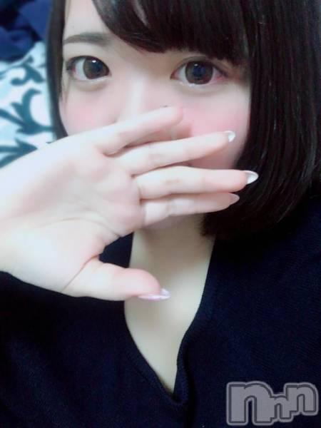 新潟デリヘルa bitch〜ア・ビッチ〜(ア・ビッチ) つむぎ(20)の2月20日写メブログ「お礼です」