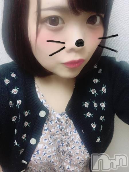 新潟デリヘルa bitch〜ア・ビッチ〜(ア・ビッチ) つむぎ(20)の2月20日写メブログ「おはようございます♪」