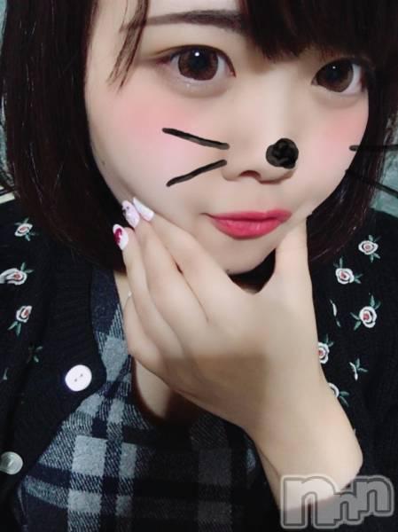 新潟デリヘルa bitch〜ア・ビッチ〜(ア・ビッチ) つむぎ(20)の2月20日写メブログ「最終日!」