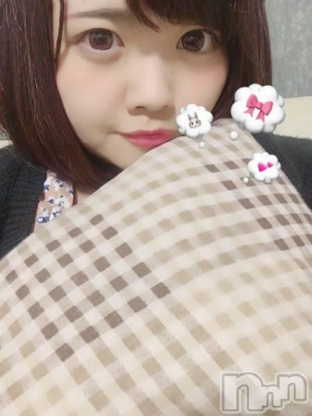 新潟デリヘルa bitch〜ア・ビッチ〜(ア・ビッチ) つむぎ(20)の2月21日写メブログ「お礼です」