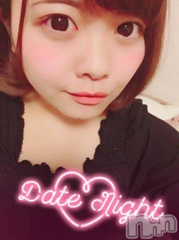 新潟デリヘルa bitch~ア・ビッチ~(ア・ビッチ) つむぎ(20)の5月14日写メブログ「しつもん♪」