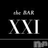 権堂ガールズバー the BAR XXI(エックスエックスアイ)の3月25日お店速報「本日は店休日です」
