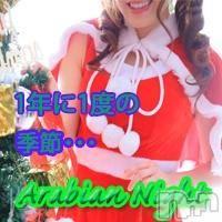 新潟ソープアラビアンナイトの12月11日お店速報「☆本日の特選☆」