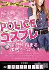 新潟ソープアラビアンナイトの5月25日お店速報「本日イベント開催中!!」