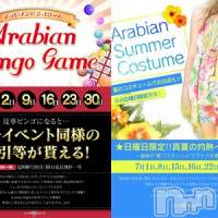 新潟ソープ アラビアンナイトの7月16日お店速報「本日Wイベント開催中★」