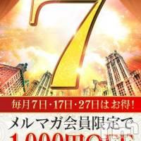 新潟ソープ アラビアンナイトの8月7日お店速報「本日イベント開催★」