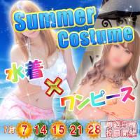 新潟ソープ アラビアンナイトの7月6日お店速報「☆☆☆本日のオススメ美女情報☆☆☆」