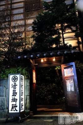 新潟市ソープ 湯房 湯島御殿(ユボウユシマゴテン)の店舗イメージ3枚目「外観」