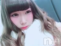 新潟駅前ガールズバーカフェ&バー こもれびll(カフェアンドバーコモレビツー) ゆずの3月15日写メブログ「花粉」