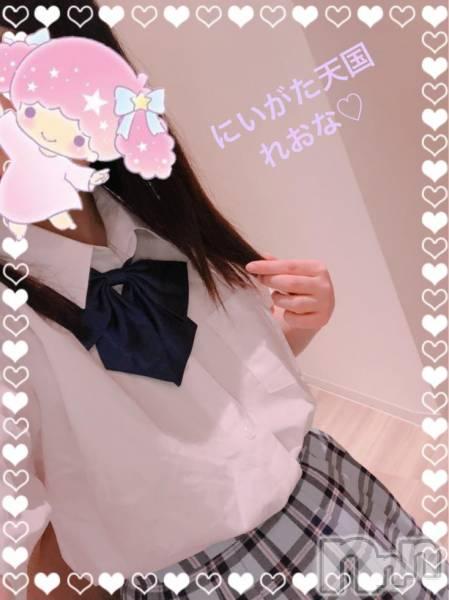 新潟デリヘルにいがた天国(ニイガタテンゴク) れおな☆2年生☆(18)の12月3日写メブログ「今日も!」