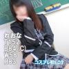 れおな☆2年生☆(18)