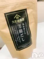 権堂キャバクラTHE LOUNGE 風雅(ラウンジフウガ) まゆの4月16日写メブログ「休み」