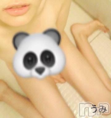 三条デリヘルDiana-ダイアナ-(ダイアナ) うみ(21)の1月18日写メブログ「ありがと(*´ω`*)」