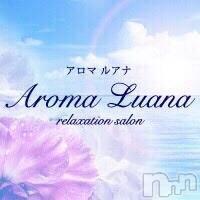 黒羽 るい 新潟駅前リラクゼーション Aroma Luana(アロマルアナ)在籍。
