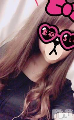 ☆黒羽 るい☆(25) 身長156cm。新潟駅前リラクゼーション Aroma Luana(アロマルアナ)在籍。